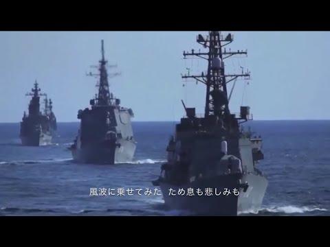MAD 海上自衛隊 ジパング