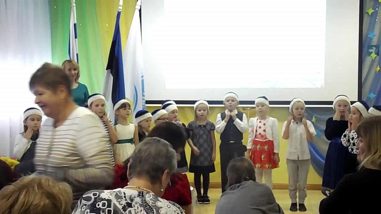 6695e1397f9 Tallinna Järveotsa Lasteaia sünnipäev - YouTube