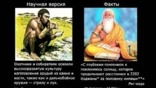 видео Веды, Индия, философия,медицина, писания