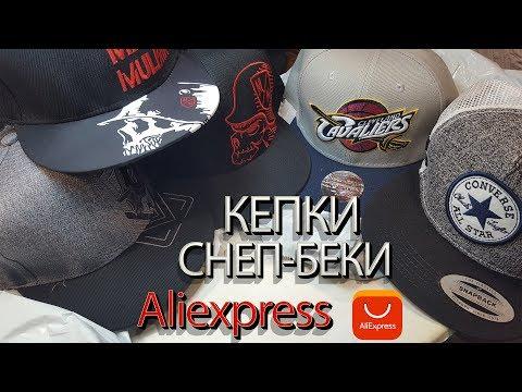 Кепки Снеп-Беки с ALIEXPRESS. (Unboxing Snapbacks, Metal Mulisha, Converse...)