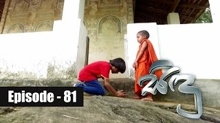 Sidu | Episode 81 28th November 2016 Thumbnail