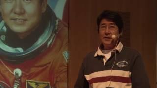 宇宙飛行士の次なる「ミッション」 | Takao Doi | TEDxKyotoUniversity
