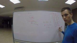 ЕГЭ Математика База Задача 20 В Бак объемом 20л каждый час наливают 1 л  ведро 8 литров