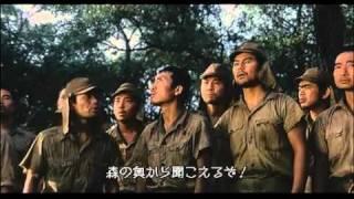 映画予告編『ビルマの竪琴』+唱歌