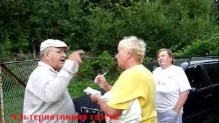 Спор пенсионера и председателя в СНТ+(, 2012-03-17T20:34:39.000Z)