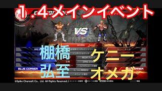 PS4ファイプロワールド 1.4シュミレーションマッチ動画.