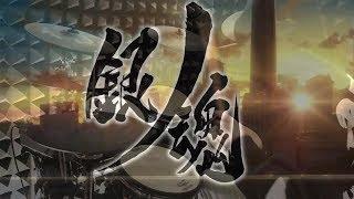 銀魂 銀ノ魂編 OP Full Gintama Silver Soul Arc Katte ni My Soul を叩いてみた Drum Cover