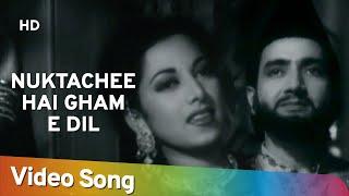 Nuktam Cheen Hai Gam E Dil - Bharat Bhushan - Suraiya - Mirza Ghalib