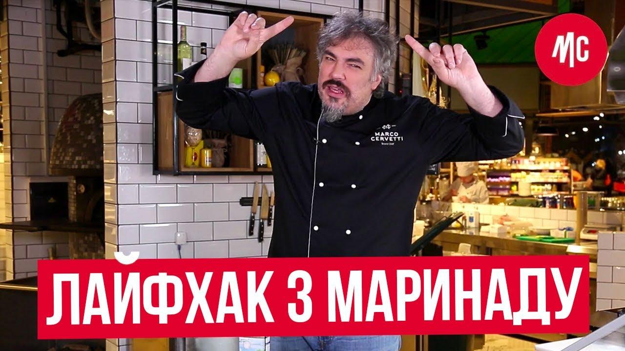 Маринад для Шашлыка - 3 Рецепта | Как Правильно Замариновать Мясо | Рецепты для Пикника