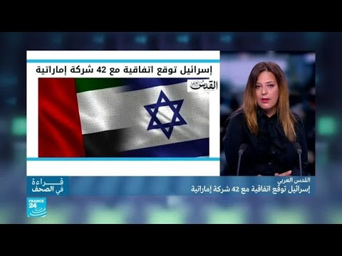 هل تستثمر الإمارات في جائحة كورونا لزيادة وتيرة تطبيعها مع إسرائيل؟  - نشر قبل 5 ساعة