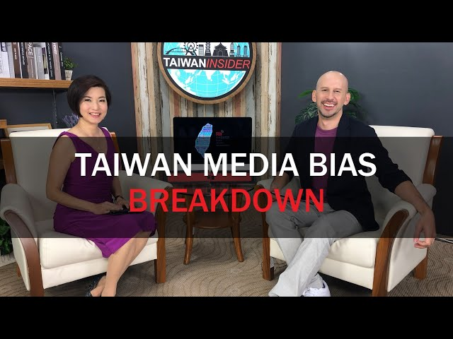 Taiwan Media Bias Breakdown | Taiwan Insider | June 27, 2019 | RTI