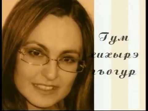 Сафер Цевгош