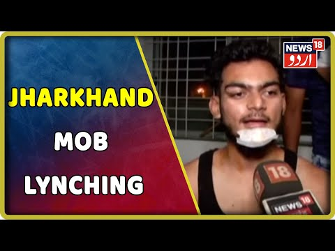 Ranchi Mob Lynching: Three Muslim Men Attacked By Mob In Ranchi Airport Grounds | July 6, 2019