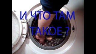 Шумит стиральная машина, при отжиме, при стирке. Причины и исправление.
