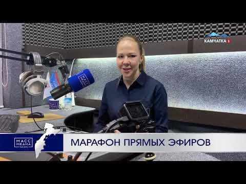 Марафон прямых эфиров   Новости сегодня   Происшествия   Масс Медиа