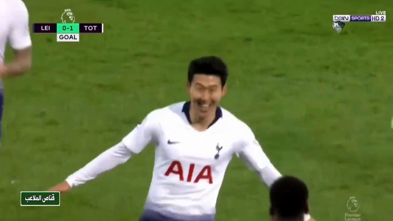 Tottenham Vs Leicester 2018: Highlights & All Goal 12