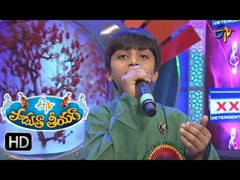 Jagame Marinadhi Song | Karthikeya Performance | Padutha Theeyaga | 11th June 2017
