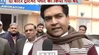 Dekhein: Delhi Me Paani Ki Ek Ek Boond Ko Tarse Log