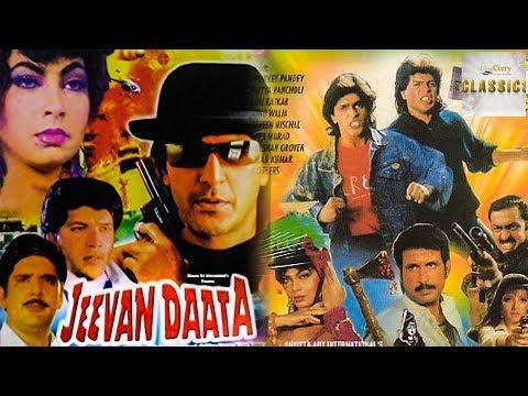 Jeevan Daata (1991)   Hindi Action Movie    Chunky Pandey   Aditya Pancholi   Kimi Katkar