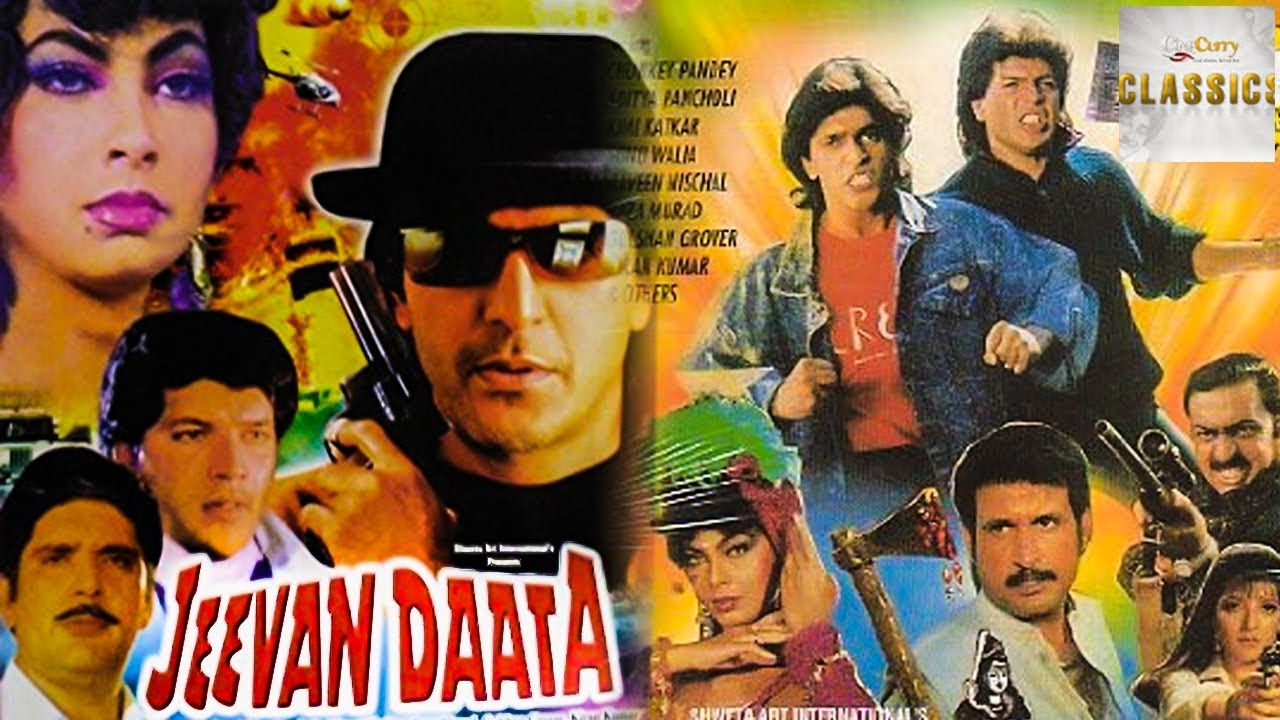 Jeevan Daata (1991) Superhit Movie | जीवन दाता | Chunky Pandey, Aditya Pancholi