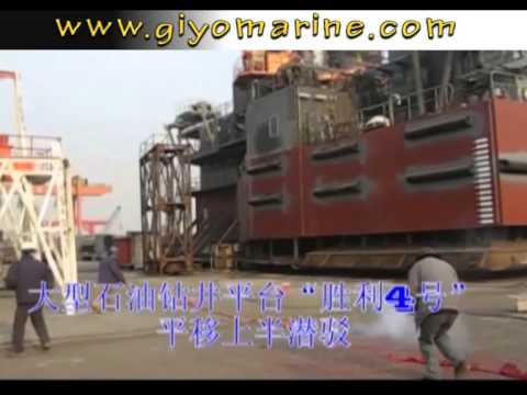 projects using marine rubber balloon, amazing!