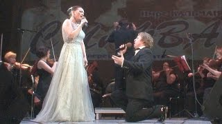 «Оперетта, оперетта!» - Концерт симфонического оркестра Ступинской филармонии