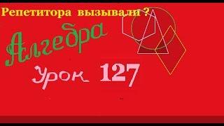 Отбор корней в тригонометрических уравнениях.  Часть 12