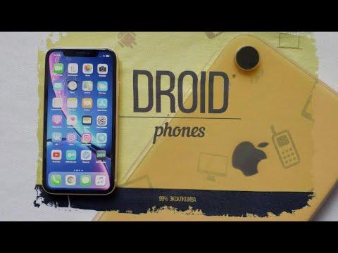 7 ПРИЧИН КУПИТЬ IPHONE XR В 2020.