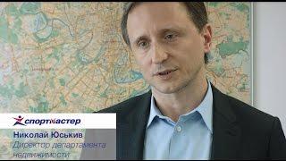 видео Отзывы о компании Спортмастер