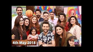 Video Salam Zindagi With Faysal Qureshi - Aadi Pas Hogaya - 4th May 2018 download MP3, 3GP, MP4, WEBM, AVI, FLV Agustus 2018