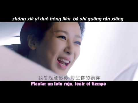 Ashes Of Love OST Sub Español/pinyin ~ Unparalleled In The World - Yang Zi & Deng Lun