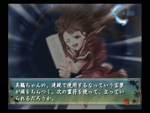 【PS2】緋色の欠片 愛蔵版 悲恋エンド Part2 拓磨編 ~再び我らの障害となるのであれば、その時は殺せばいい 【マイワールド】【マイワー】【JAPAGE】