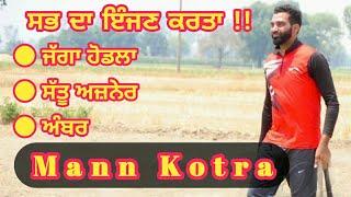 Mann kotra koura batting casco cricket live by punjab live cricket || punjablive24 || coscocricket |