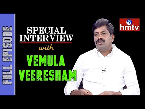 Boddupalli Srinivas Case | Nakrekal MLA Vemula Veeresham Interview | hmtv News