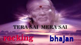 || tera sai mera sai ||rocking bhajan of sai || for youth
