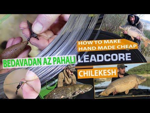 *** CHILEKESH CARP FISH LEADCORE ***