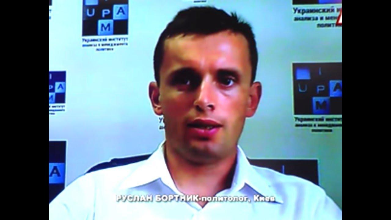 Кто станет следующим президентом Украины?