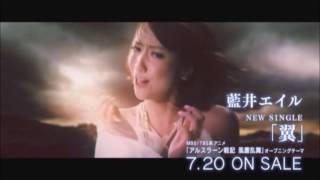 TVアニメ『アルスラーン戦記 風塵乱舞』OPED CM集