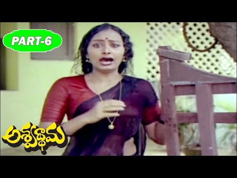 aswathama telugu movie