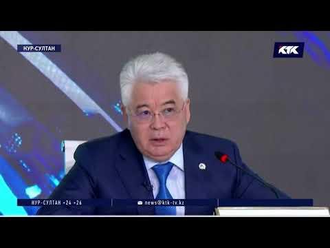 Казахстан откроет рейсы в наиболее безопасные страны
