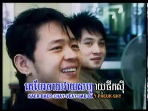 VCD CB02 Tirk Phnaek Ktery