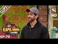 Super Star Hrithik Roshan in Kapil's Interview Couch – The Kapil Sharma Show - 4th Feb 2017