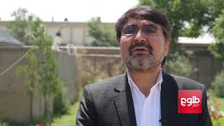 Ghazni Election Crisis Continues, Residents Call for Action