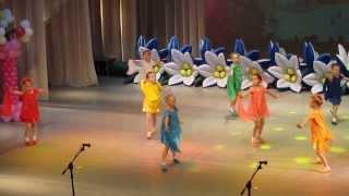 """Танец """"Маленькие звёзды"""""""