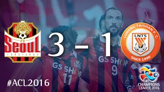 Video Gol Pertandingan FC Seoul vs Shandong Luneng FC