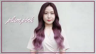 [아모스 아카데미] 러블리한 핑크 염색 싱그러운 자두빛…