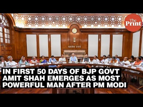 In first 50 days of BJP govt, Amit Shah emerges as most powerful man after PM Modi
