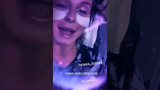 """Нюша на съёмках нового клипа """"Между нами"""" (InstaStories, 12.09.19)"""