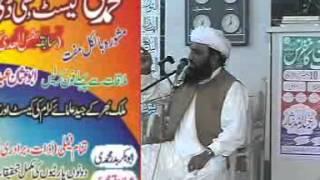 Qari asmatullah khan azmata quran very nice speech jamai Muhammdiya Daska