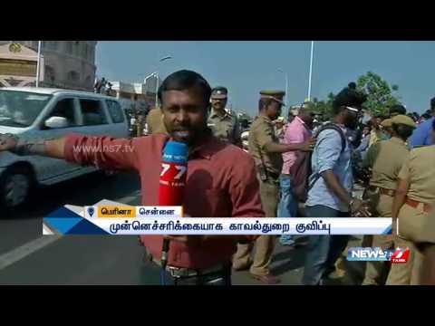 Security measures in Jallikattu protest at Marina : Reporter Update | News7 Tamil